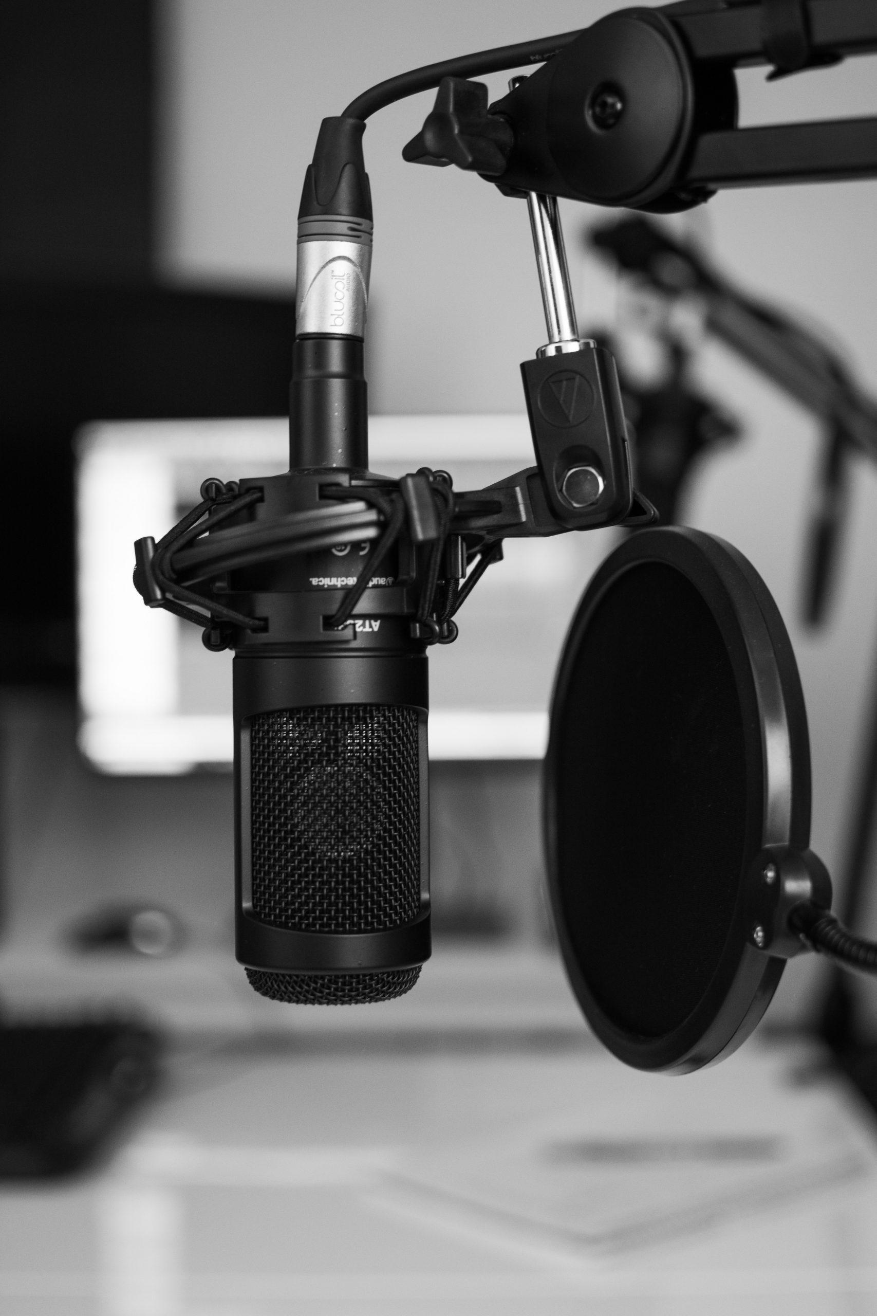 Студиен микрофон